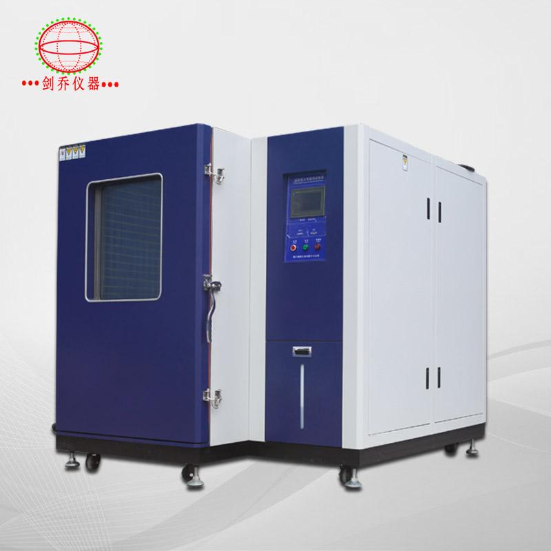 可程式恒温恒湿试验箱1400L