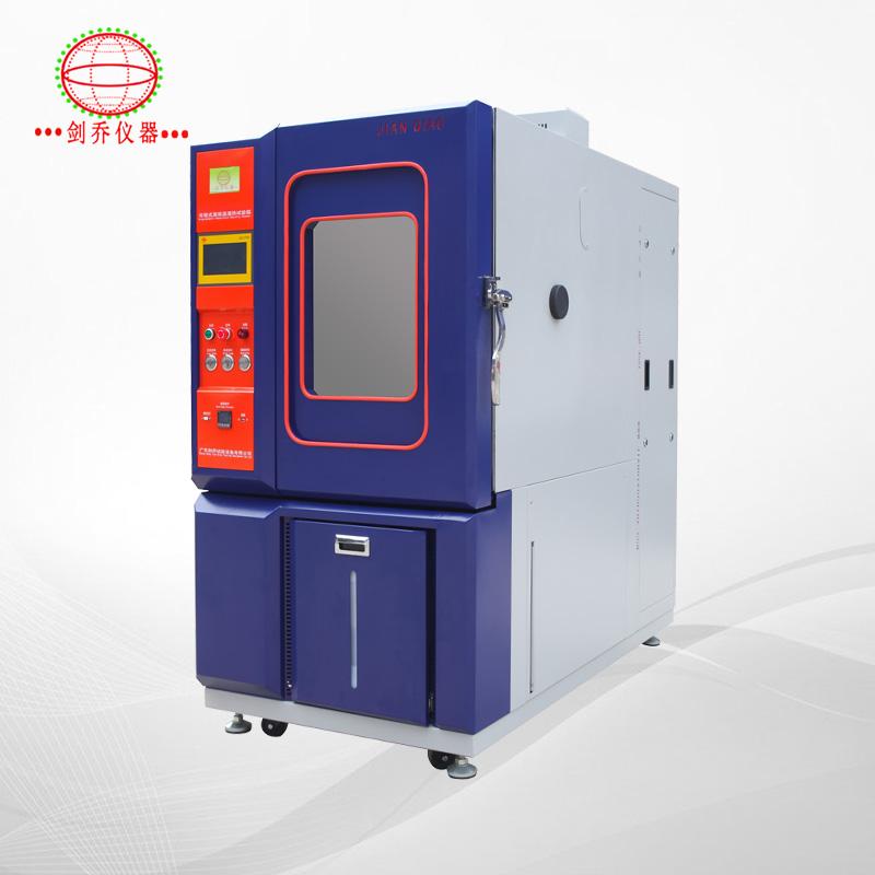 新款恒温恒湿试验箱100L-1000L