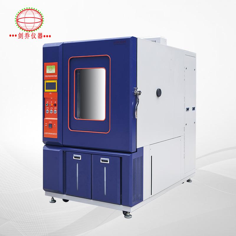 恒温恒湿试验箱(JQTH-800L)