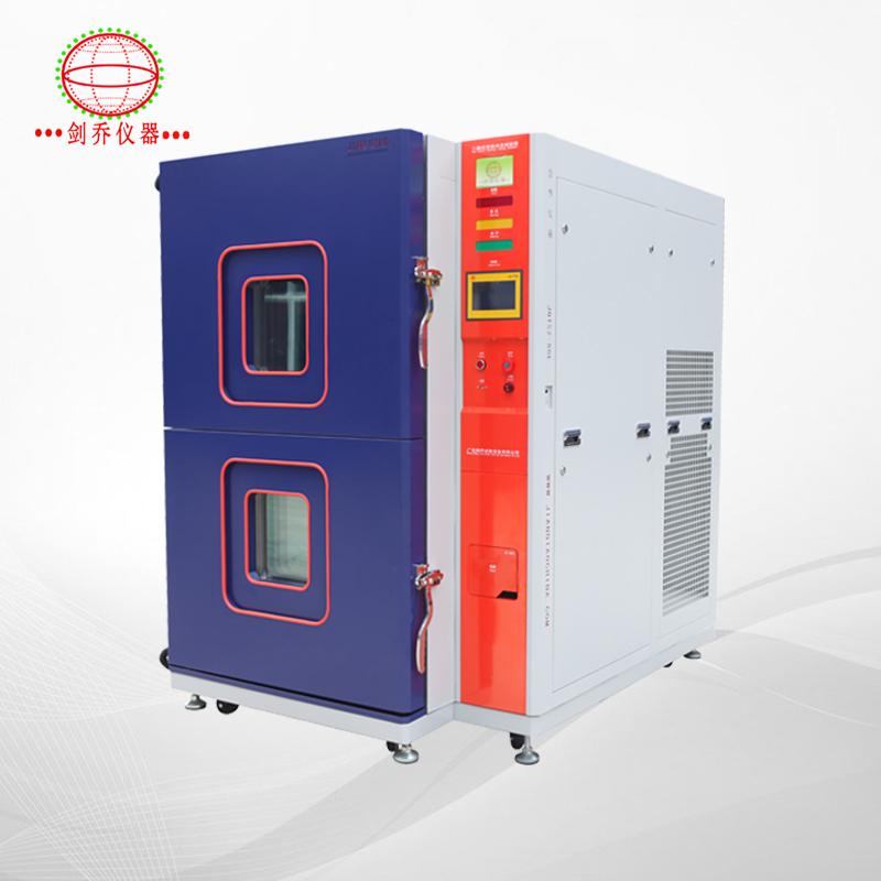 两厢式冷热冲击试验箱