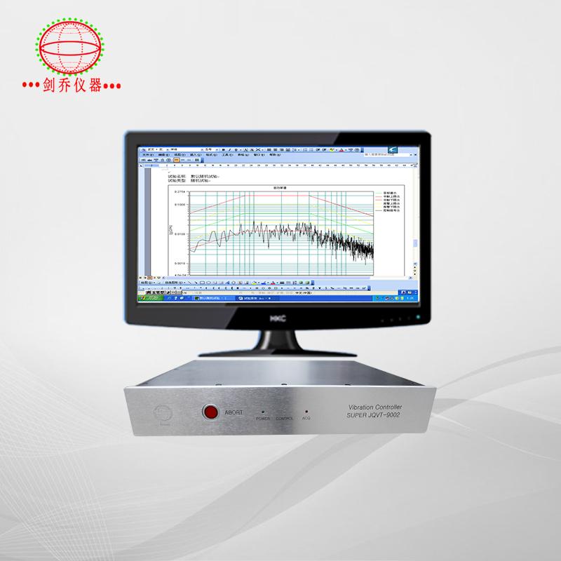 振动台软件介绍