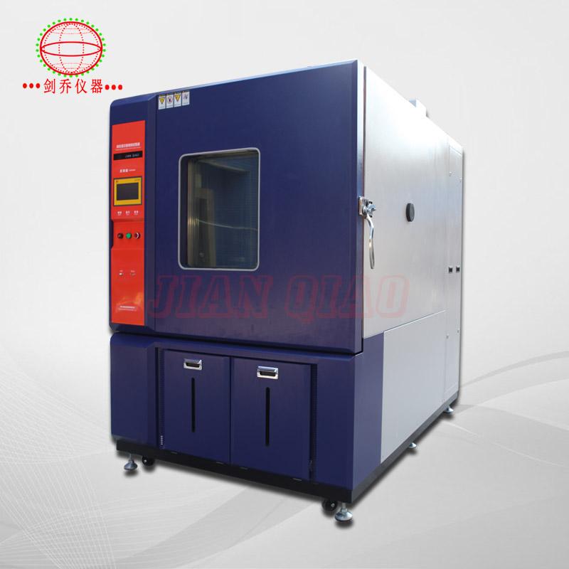 可程式恒温恒湿试验箱1500L