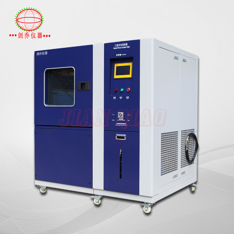 (温度/湿度/振动)三综合试验箱