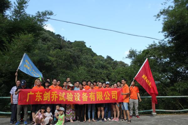惠州南昆山2天1夜游