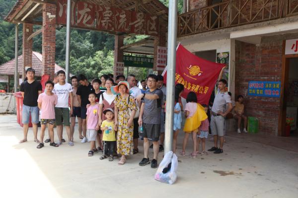剑乔团队惠州南昆山集体漂流