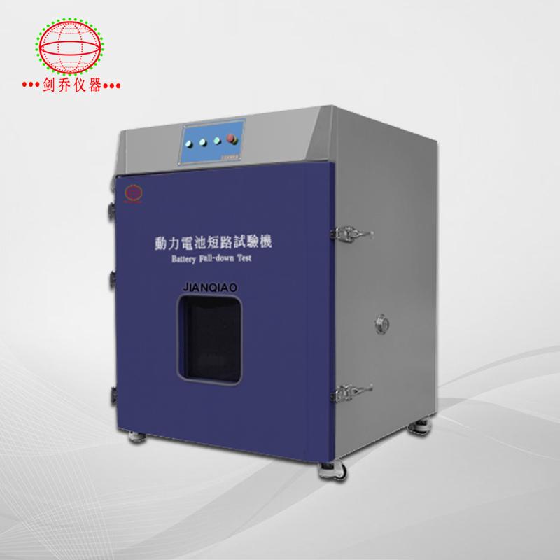 动力电池短路试验机