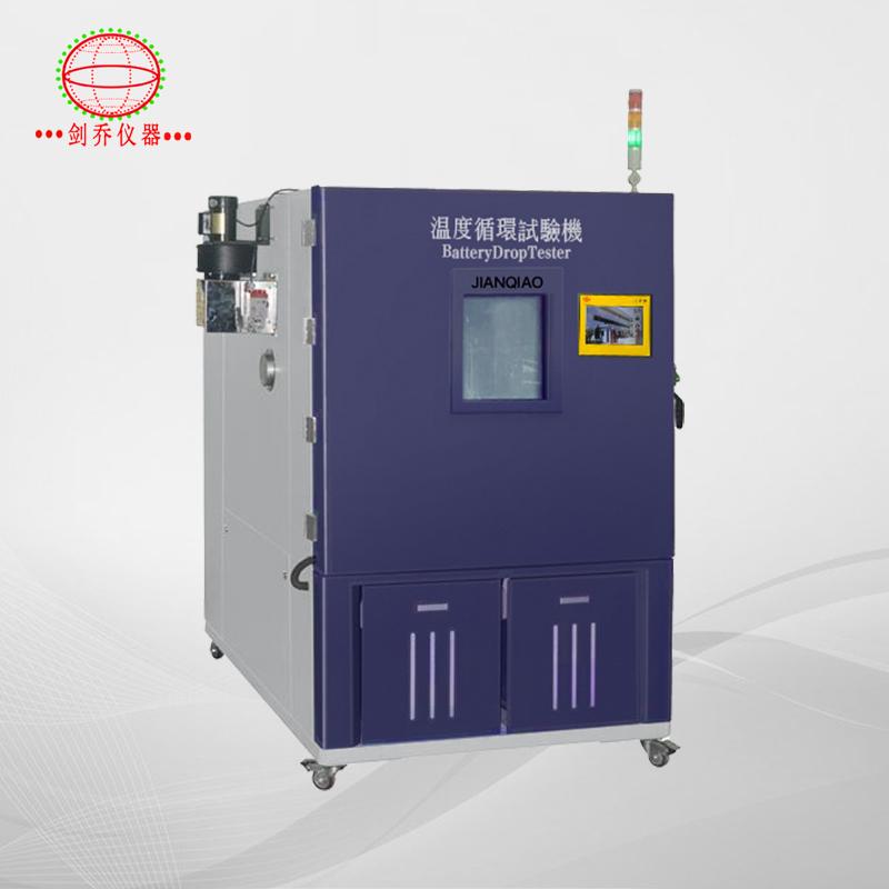温度循环试验机