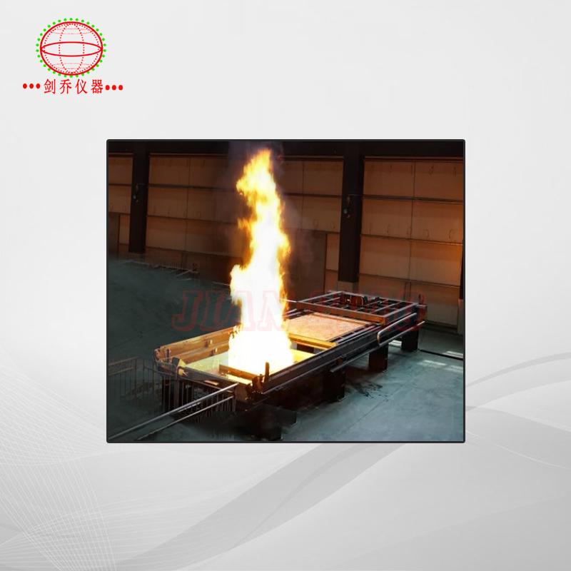 外部火烧试验装置