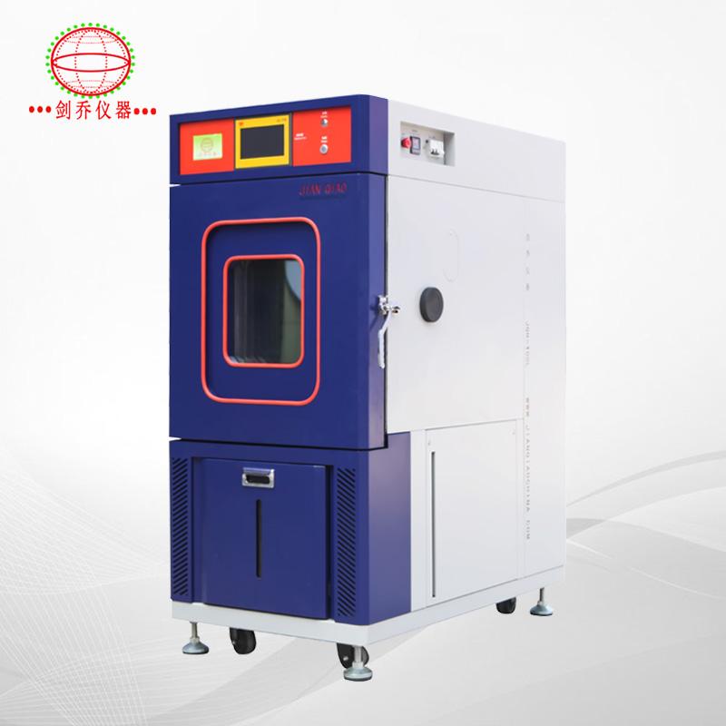 恒温恒湿试验箱(JQTH-100L)